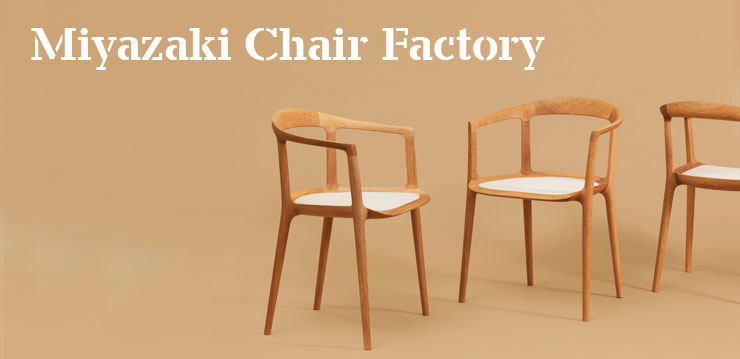 Fábrica da cadeira de Miyazaki