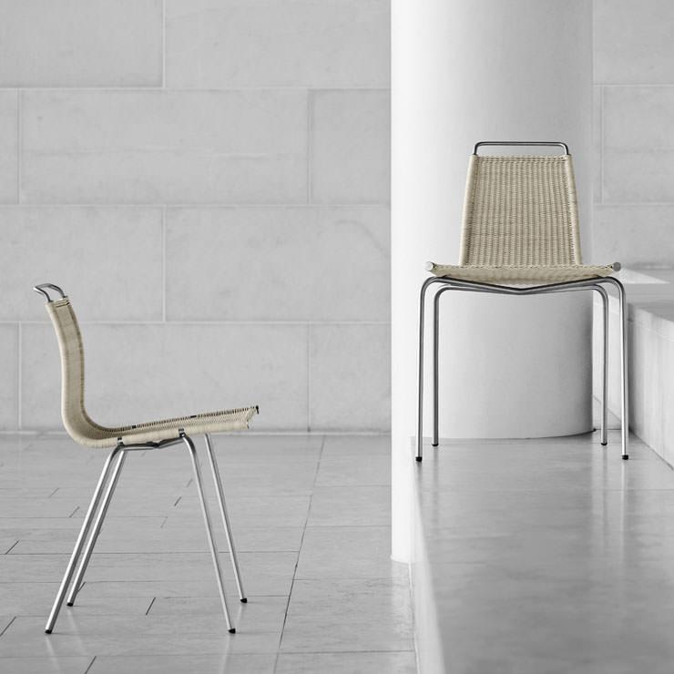 Cadeira PK1 - Poul Kjaerholm - Carl Hansen & Son - Aram Store