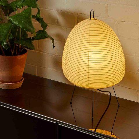 Akari Lamp 1A - Isamu Noguchi - Vitra Design Museum - ARAM STORE