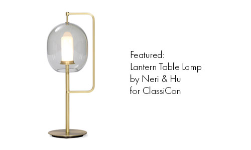 Featured: Lantern Table Lamp