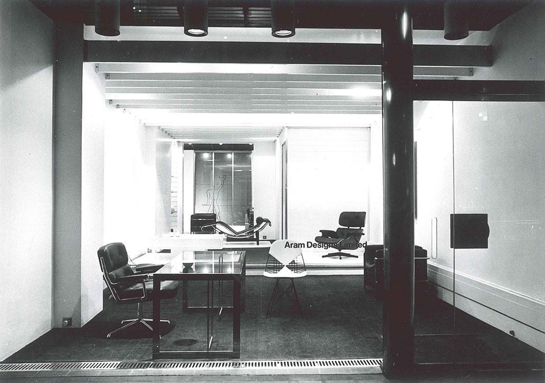 Aram Design Ltd Kings Road 1964